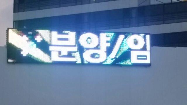 김포신도시상가분양사무실.jpg