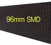 96mm SMD